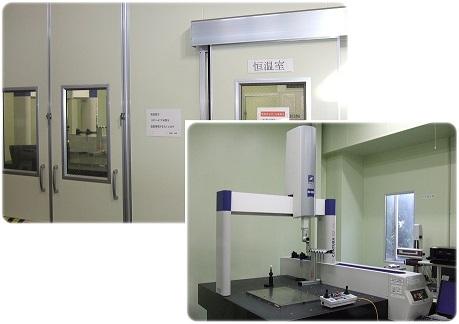 最新のCNC三次元測定機